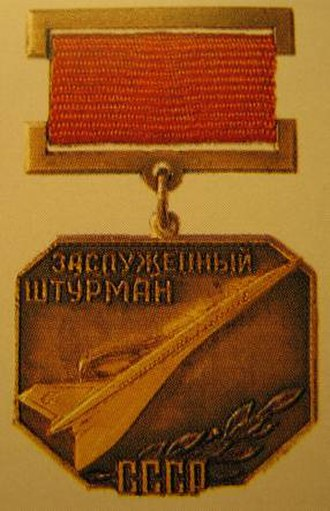 "Merited Navigator of the USSR - Obverse of the chest badge ""Merited Navigator of the USSR"""