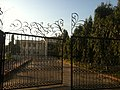 District Nazim Office - panoramio.jpg