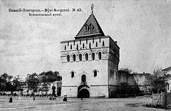 Dmitrievskaya tower 1913.jpg