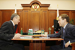 Dmitry Medvedev 21 May 2008-1.jpg