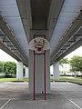 Douglas Road Metrorail basketball hoop.jpg