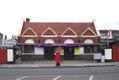 Drayton park station 1.jpg