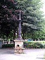 Drinking fountain, Princes Avenue-1.JPG