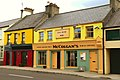 Dunfanaghy - Very colourful buildings in town centre - geograph.org.uk - 1182773.jpg