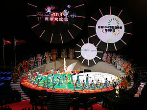 2009 East Asian Games - Live performance art dancers