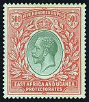 East Africa & Uganda Protectorates 1912 500R.jpg