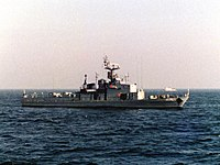 East German SIGINT ship Komet in the Baltic Sea on 28 August 1985.jpg