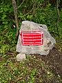 Edgewood Park Split Rock CycloPATHS Private Property Sign.jpg