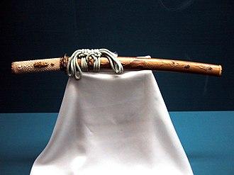 Wakizashi - Image: Edo period Wakizashi