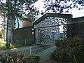 Eingangstor - panoramio (6).jpg