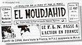 El Moudjahid Numéro 28 - 22 Août 1958.jpg
