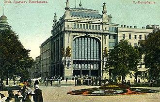 Eliseyev Emporium (Saint Petersburg) - Elisseeff Emporium around 1904. Contemporary postcard