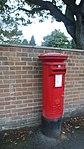 Elizabeth II post box, Chatsworth Avenue, Wetherby (28th September 2017).jpg