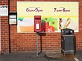 Elizabeth II postbox on Sewerby Road, Bridlington (geograph 4808080).jpg