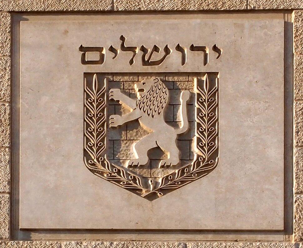 Emblem of Jerusalem-04