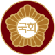 Emblem of the National Assembly of Korea.svg