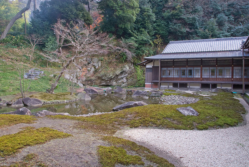 File:Engaku-ji Garden.jpg
