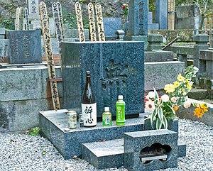 Yasujirō Ozu - Ozu's grave at Engaku-ji