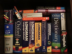 Dictionary - English-English and English-Persian dictionaries