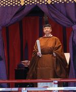 Enthronement Ceremony of Emperor Naruhito 2.png