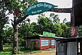 Entrance, Botanical Garden and Eco-Park, Sitakunda (01).jpg