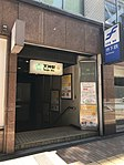 Entrance No.12 of Tenjin Station.jpg
