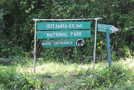 Entrance to outamba-kilimi park.jpg