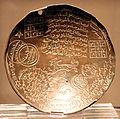 Epoca mamelucca, coppa d'incantesimo con iscrizioni in arabo.JPG
