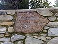 Ernest Fourneau karrika izena Villa Itzalaren kanpoaldean.jpg