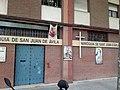 Església de Sant Joan d'Àvila - 20210419 102240.jpg