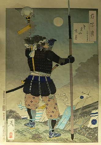 Yari - Ukiyo-e print of a samurai general holding a yari in his right hand