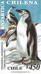 Estampilla Pingüino Antártica Chilena.png