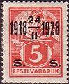 Estonian-stamps-1928-10th anniversary of the Republic of Estonia.jpg