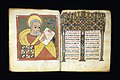 Ethiopian - Leaf from Gunda Gunde Gospels - Walters W85060V - Open Group.jpg