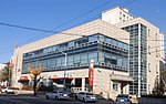 Eumseong Post office.JPG