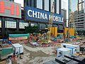 Exhibition Station Construction Work in Nov 2015 (2).JPG