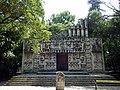 Exposición al aire libre de la sección 'Maya' - panoramio.jpg