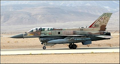 F-16I at Blue Flag 2015 - pic03.jpg