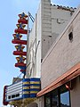Facade of Texas Theatre - Where Oswald Was Arrested - Oak Cliff Neighborhood - Dallas - Texas - USA (20103704321).jpg