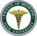 Faculty of Medicine, Siam University logo png.png