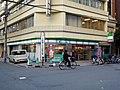 FamilyMart Kyutaro-cho 2 chome store.jpg