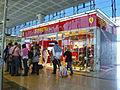 Ferrari Store (1804755573).jpg