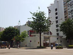 Corpo de Bombeiros de Macau - Areia Preta Fire Station and Fire School