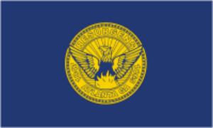 Miss America 1938 - Image: Flag of Atlanta, Georgia