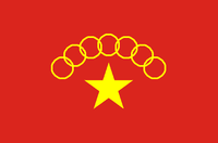 Flag of Myanmar National Democratic Alliance Army-2015.png