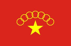Arakan Army (Kachin State) - Image: Flag of Myanmar National Democratic Alliance Army 2015