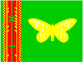 Flag of Oro Province.png
