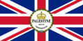 Flag of the of the High Commissioner of Palestine.png