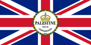 High Commissioners for Palestine and Transjordan