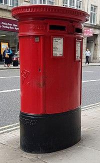 Type C pillar box